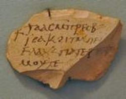 thebes_ostracon_rmo_s